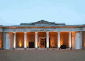The Serpentine Sackler gallery in London